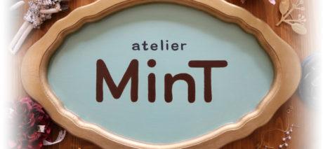 ateliermint アトリエミント 雑貨 shop 店 おしゃれ 雑貨店