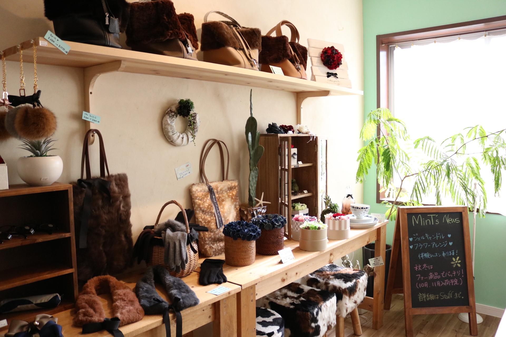 blog atelier mint